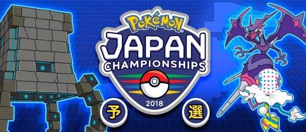 pokemon japan national 2018 2018 Pokemon World Champion