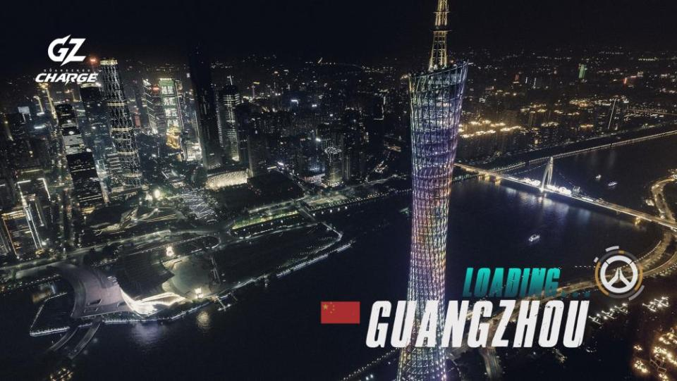 Guangzhou Charge 2020 Season Preview