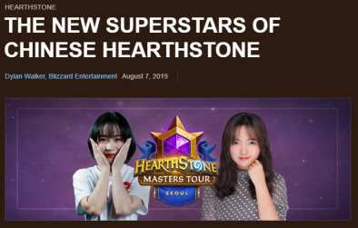 """Yanru """"TG.YrShar"""" Xia and Xiaomeng """"VKLiooon"""" Li are top-tier Hearthstone players (Image from Blizzard)"""