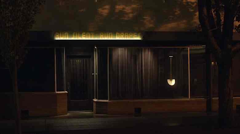 310 run silent run drapes
