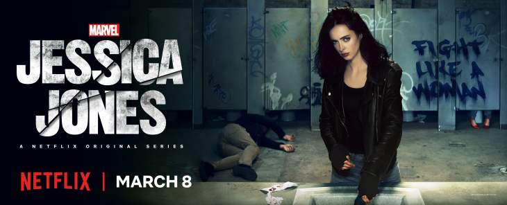 Jessica Jones Season 2 Bathroom Banner
