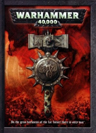 433px-5th_Edition_Rulebook_Cover