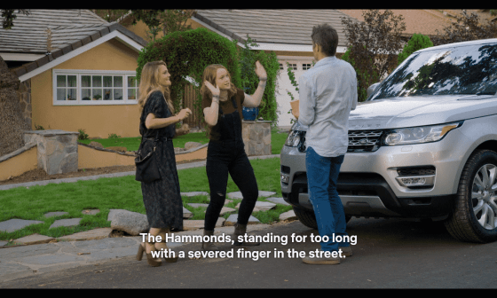 Abby calls an end to the celebratory dance party.