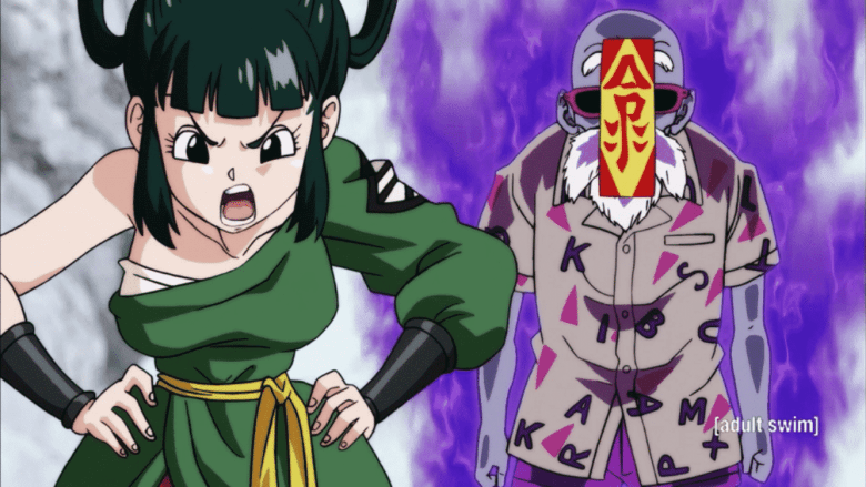 Dragon Ball Super — Episode 89