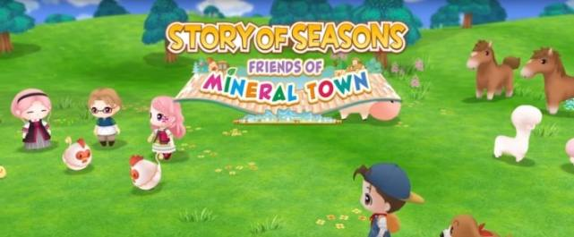 story-of-seasons2
