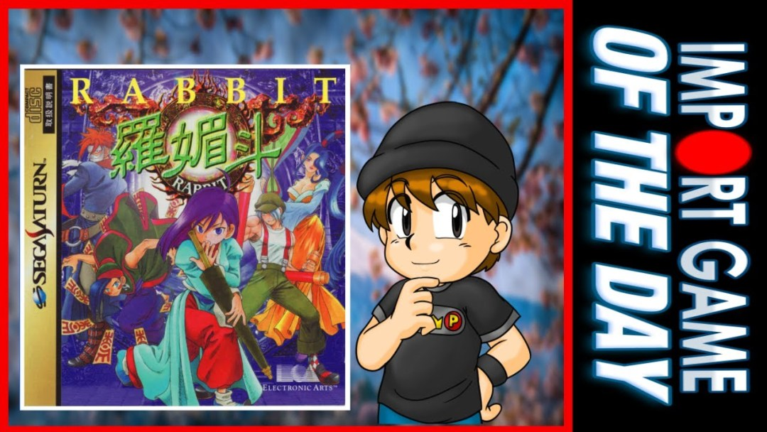 Import Game of the Day | Rabbit (Sega Saturn)