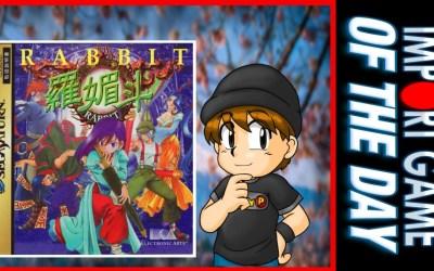Import Game of the Day   Rabbit (Sega Saturn)