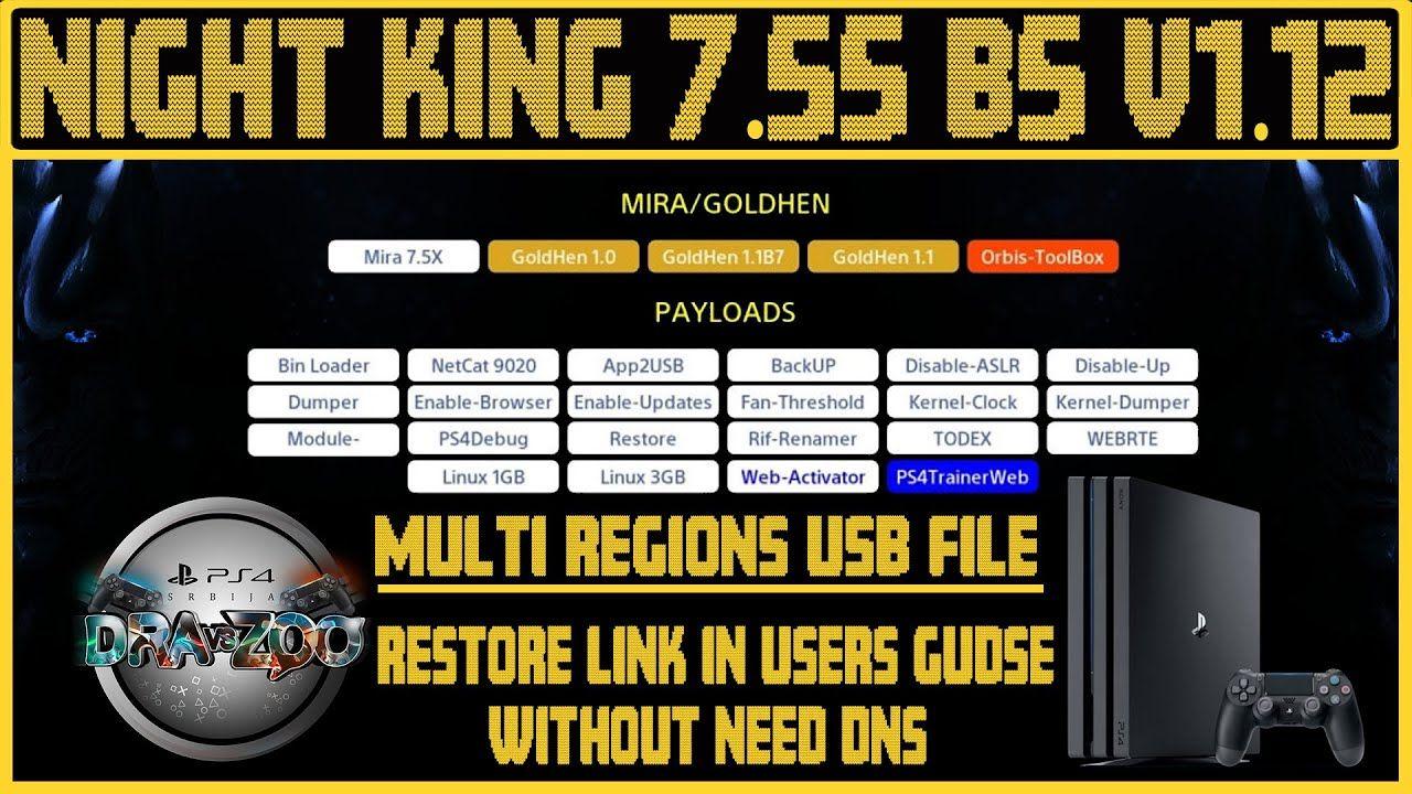 PS4 7.55 Jailbreak NIGHT KING V1.12 B5 at User's Guide   USB Method   Online & offline   GoldHEN 1.1