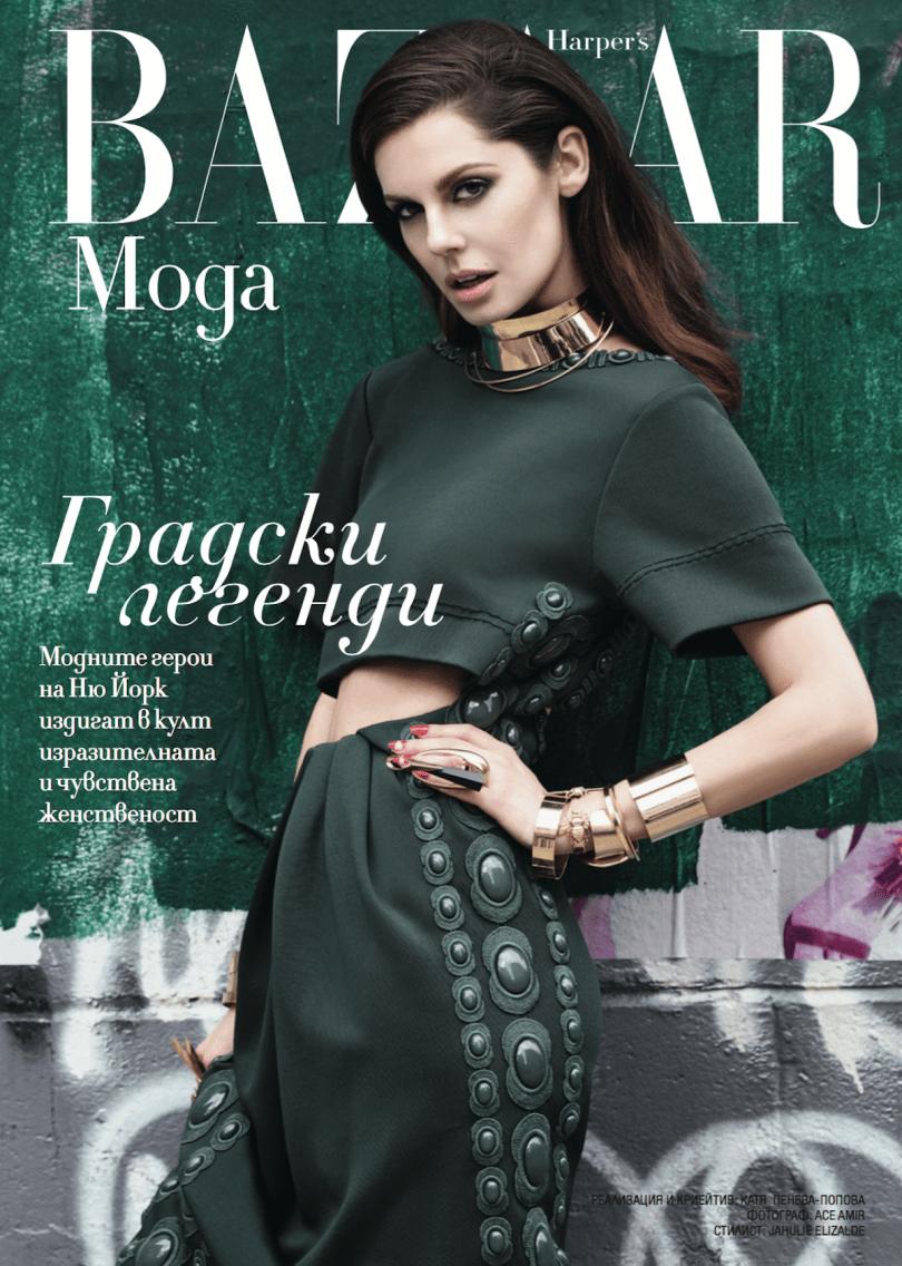 The_Garage_Starlets_Madlena_Kalinova_Katia_Peneva_Popov_Ace_Amir_Harpers_Bazaar_June_2015_Editorial_Photoshoot_01
