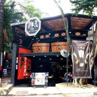 Menya Musashi, Jalan P Ramlee, KL