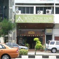 Sara Thai Kitchen, Jalan Teluk Sisek, Kuantan