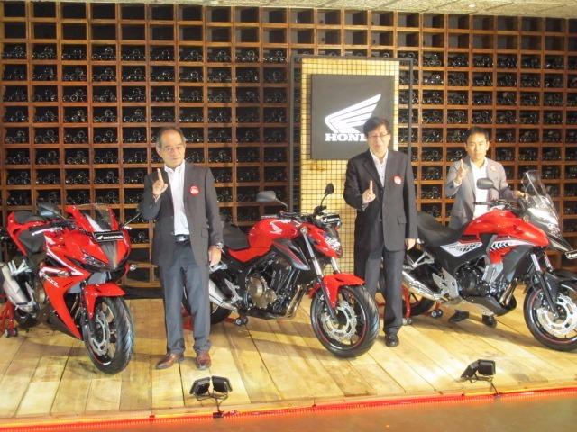 Moge Honda 2016