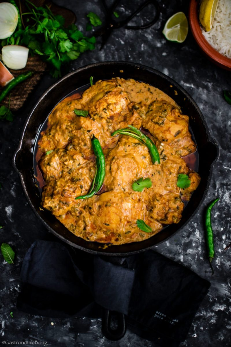 Hyderabadi Dum Murgh || how to make Hyderabadi dum murgh || Hyderabadi chicken curry