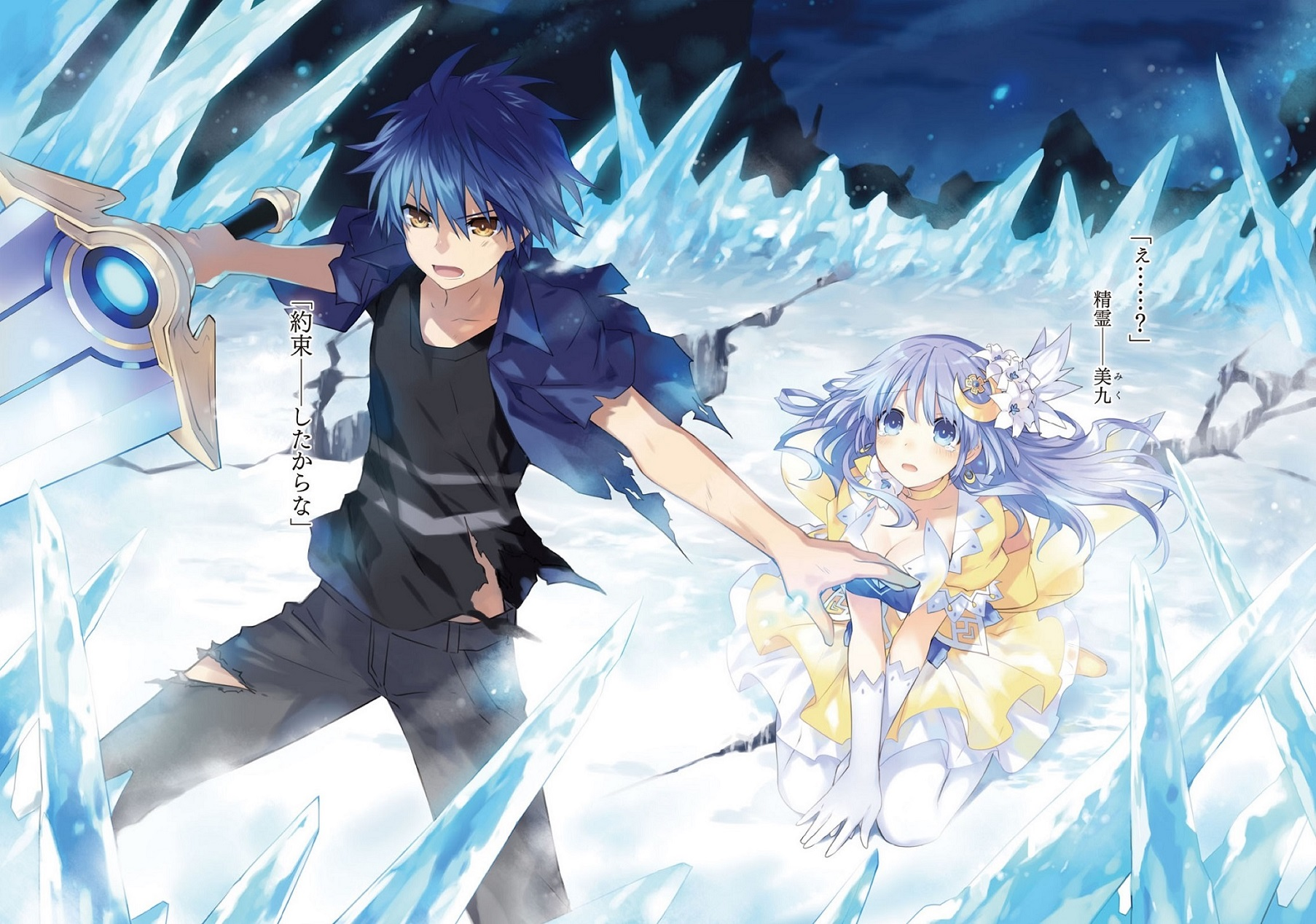 [Anime Review]: Date A Live | The Geek Clinic