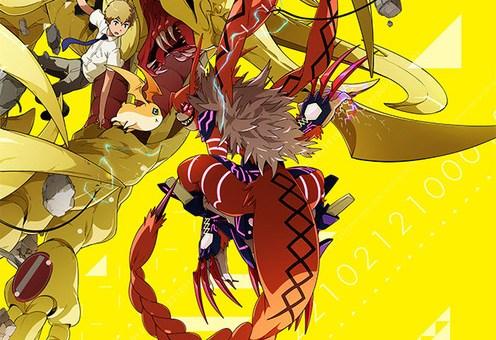 Digimon Adventure tri Kokuhaku Confession