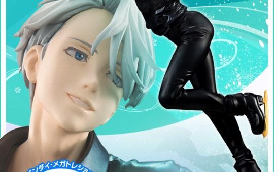 Yuri on Ice GEM Victor Figure