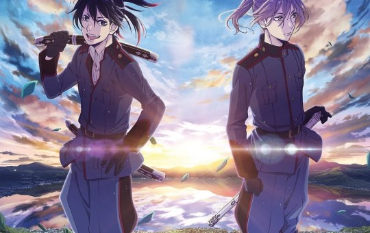 Laughing Under the Clouds Gaiden Part 1 Part 2 US Release Eleven Arts