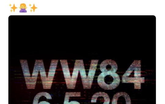 Gal Gadot Wonder Woman 1984 release june 5 2020