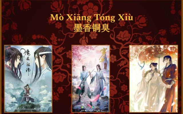 Mo Xiang Tong Xiu Tian Guan Ci Fu Scum Villian Self Saving System Mo Dao Zu Shi