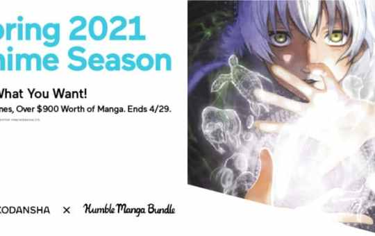 Humble Manga Bundle