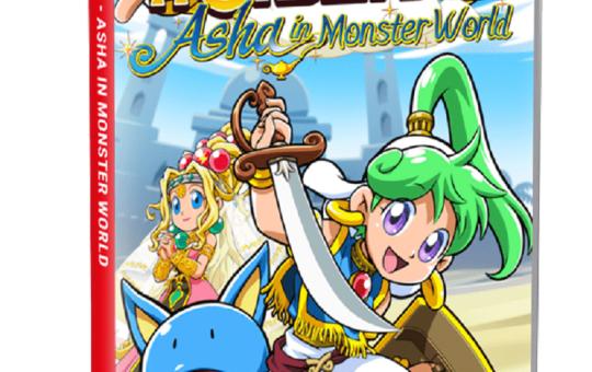 Wonder Boy Asha in Monster World Nintendo Switch release