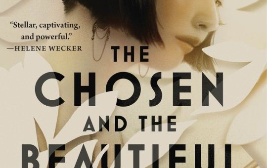 The Chosen and the Beautiful cover