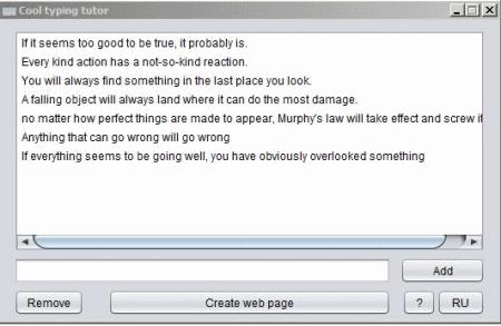 Cool typing tutor
