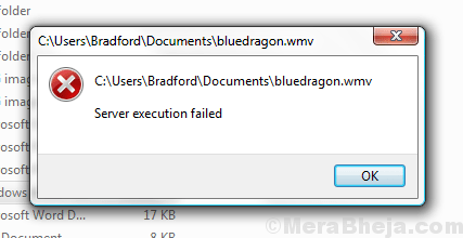 Server Execution Failed