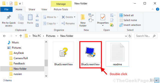 Bluescreen Double Click