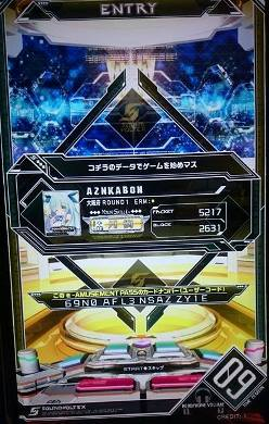 SOUND VOLTEX stats screen - SOUND VOLTEX III GRAVITY WARS - SDVX - KONAMI - beginner's guide