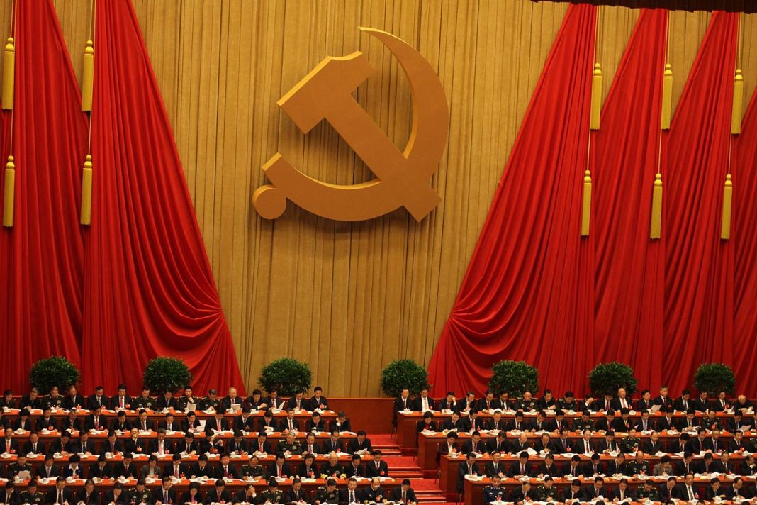 National Congress of the Communist Party