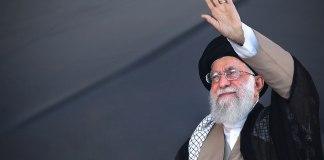 Imam Ayatollah Ali Khameini
