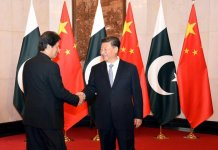 PM Imran Khan and President Xi Jinping