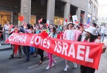 China-Israel relations