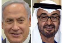 PM Benjamin Netanyahu and Crown Prince Mohammed bin Zayed Al Nahyan