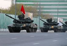 Russian T-90 tanks during parade