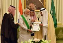 PM Narendra Modi being conferred Saudi's highest civilian award