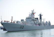 Chinese Navy vessel