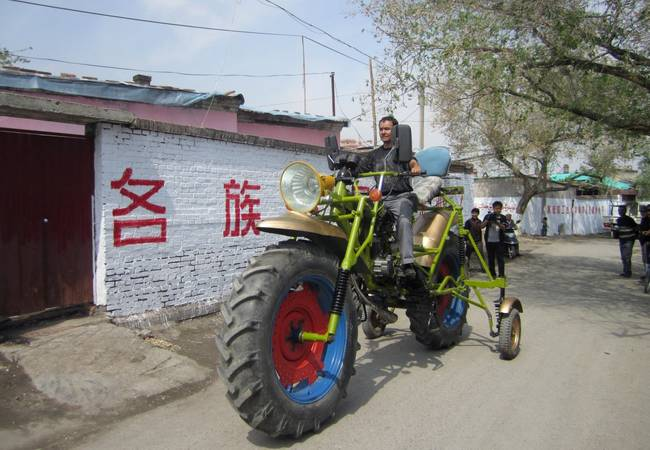 Büyük Motorsiklet