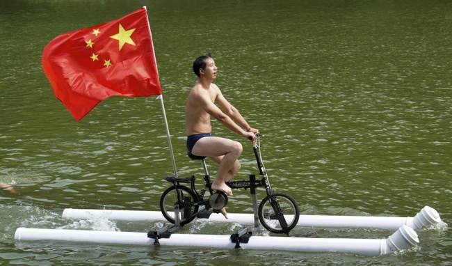 Su Bisikleti