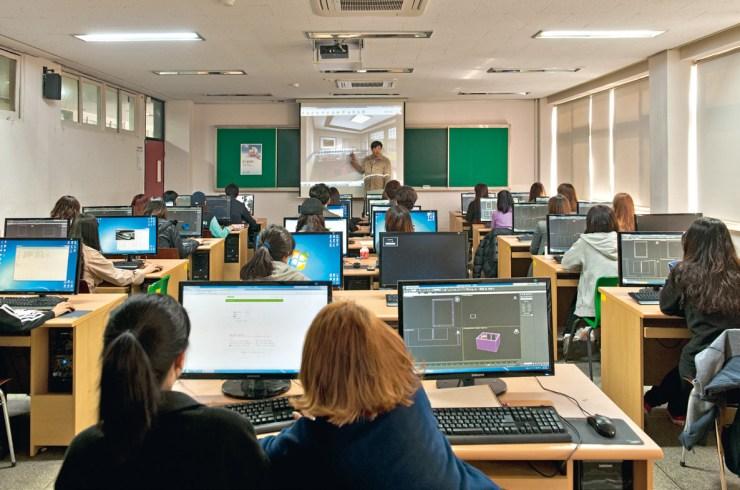 Güney Kore Okul