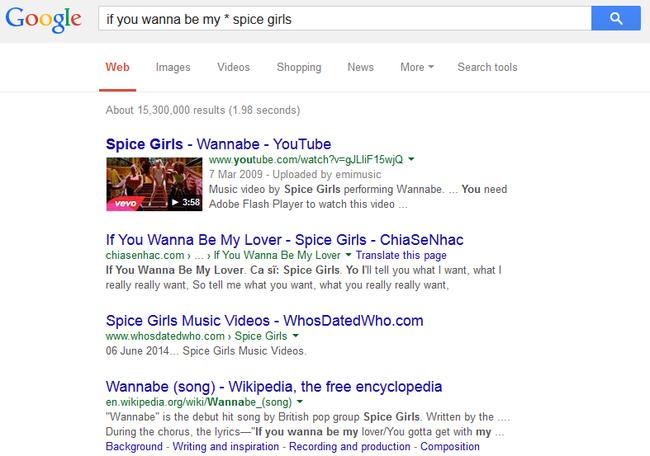 google şarkı sözü arama