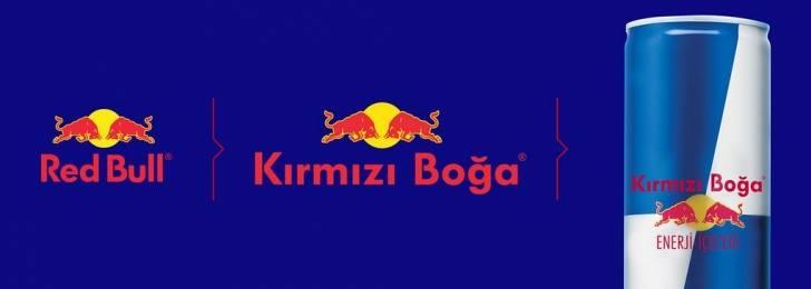 İsimleri Türkçe'ye Çevrilince Karizması Kaybolan Markalar 15