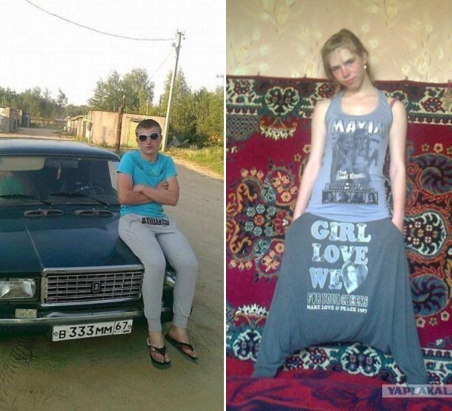 rus arkadaşlık sitelerinden