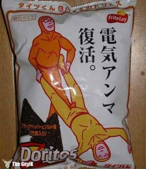 japonların yaptığı komik ve ilginç şeyler 6