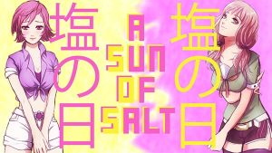 a sun of salt logo