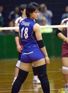 yoshimura volleyball