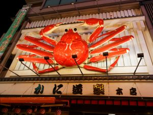 Osaka - Crab Billboard