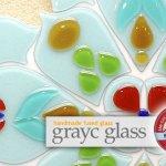 Julie's Picks: grayc glass