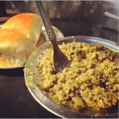 Keema paav at the Mahalaxmi Racecourse, Mumbai